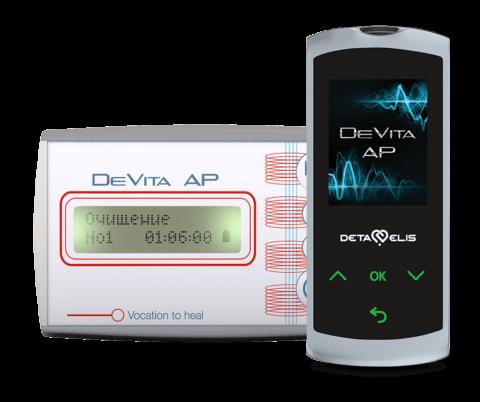 Описание программ на приборе DeVita AP Mini